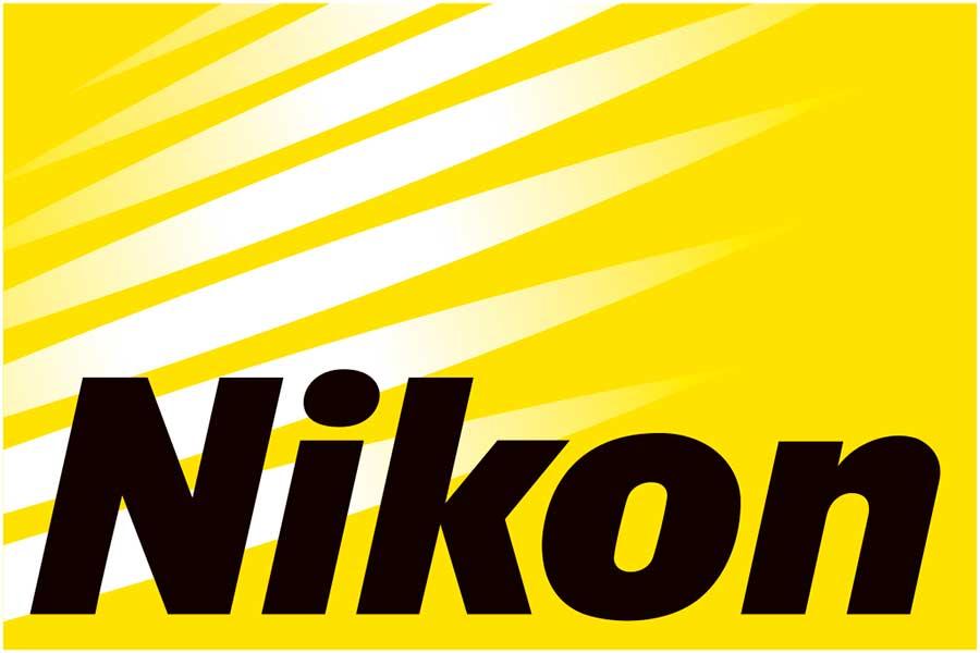 Comprar flash Nikon en oferta